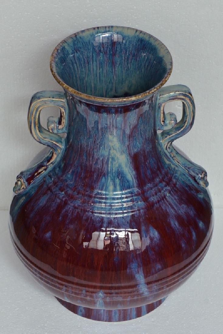 $1 Chinese Porcelain Vase Yongzheng Mark & Period - 6