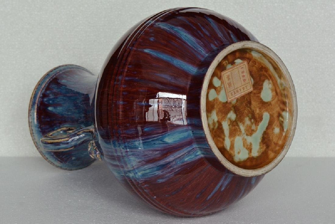 $1 Chinese Porcelain Vase Yongzheng Mark & Period - 7