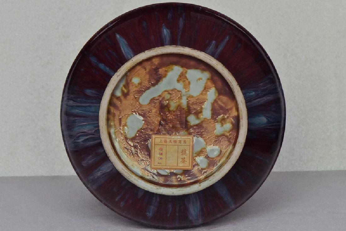 $1 Chinese Porcelain Vase Yongzheng Mark & Period - 8