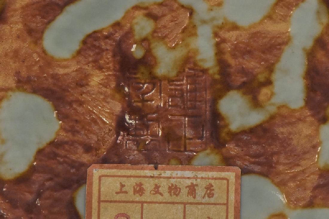 $1 Chinese Porcelain Vase Yongzheng Mark & Period - 9