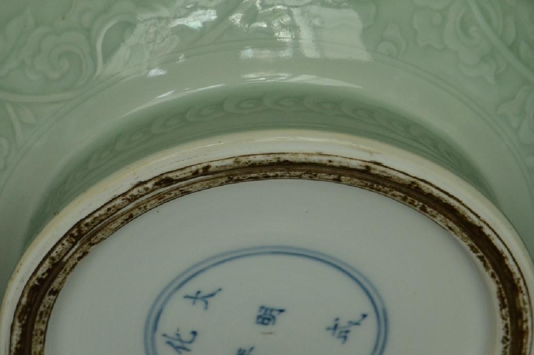 $1 Chinese Porcelain Vase Chenghua Mark Kangxi - 10