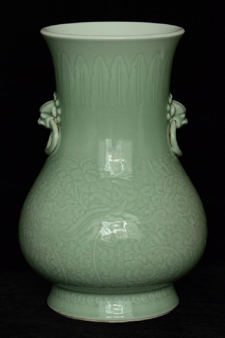 $1 Chinese Porcelain Vase Chenghua Mark Kangxi