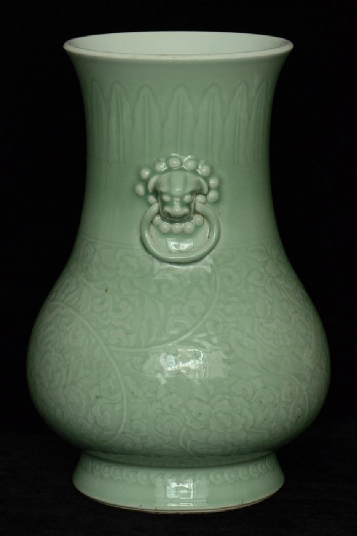 $1 Chinese Porcelain Vase Chenghua Mark Kangxi - 2