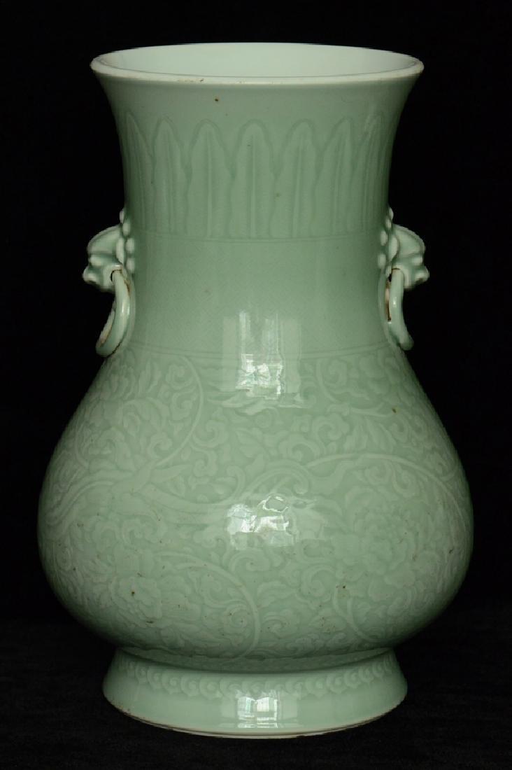 $1 Chinese Porcelain Vase Chenghua Mark Kangxi - 3
