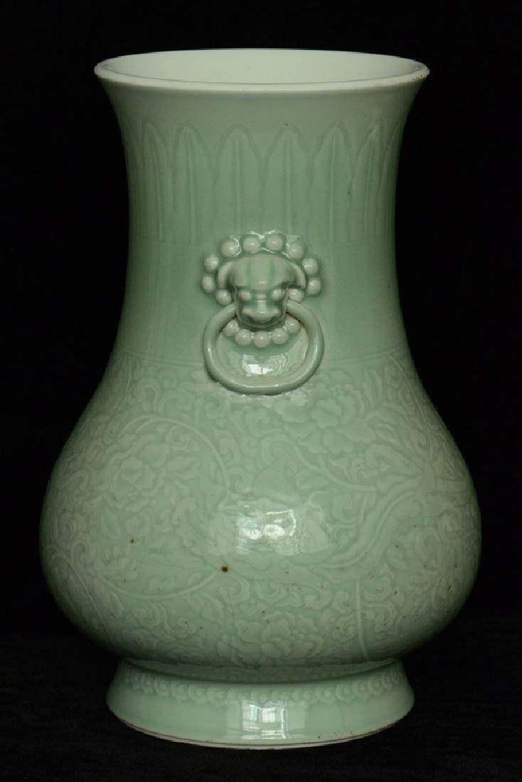 $1 Chinese Porcelain Vase Chenghua Mark Kangxi - 4