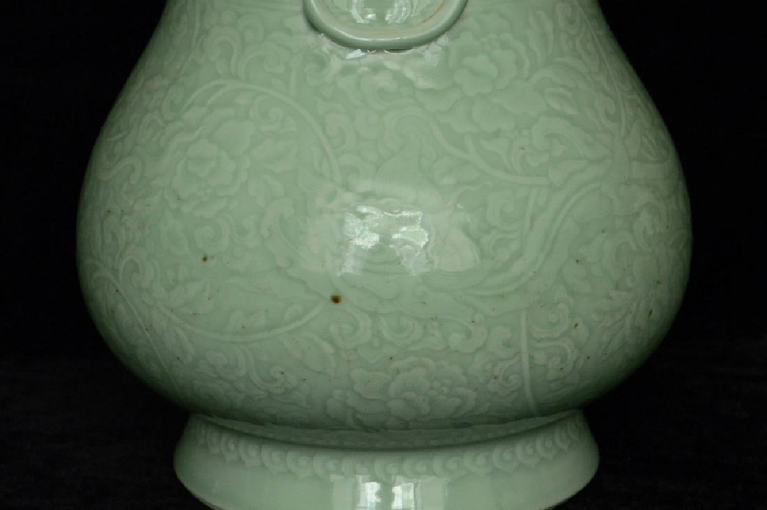 $1 Chinese Porcelain Vase Chenghua Mark Kangxi - 6