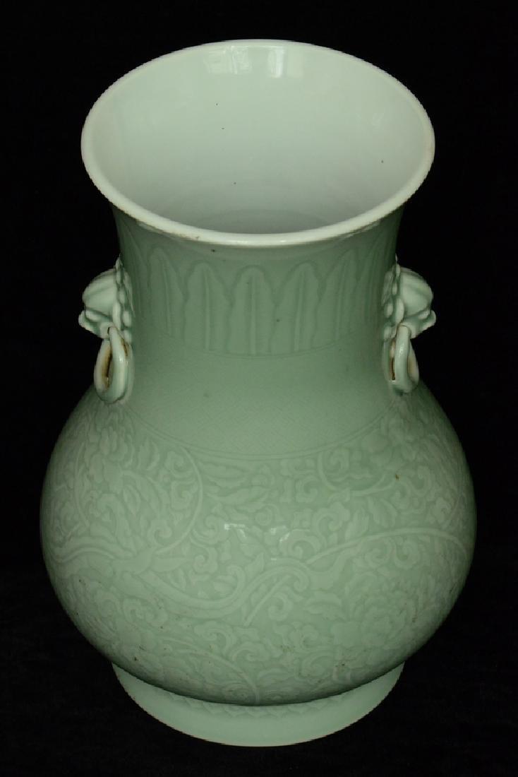$1 Chinese Porcelain Vase Chenghua Mark Kangxi - 7