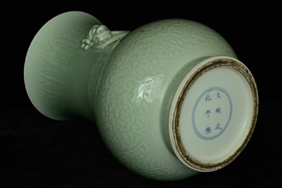 $1 Chinese Porcelain Vase Chenghua Mark Kangxi - 8