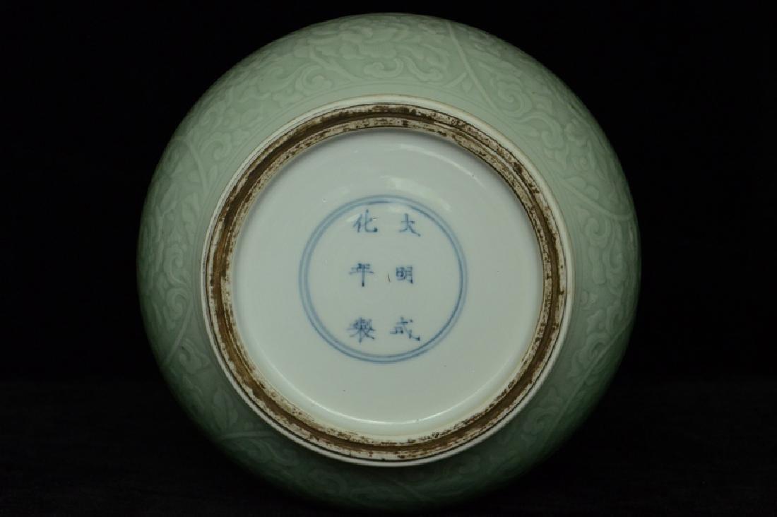 $1 Chinese Porcelain Vase Chenghua Mark Kangxi - 9