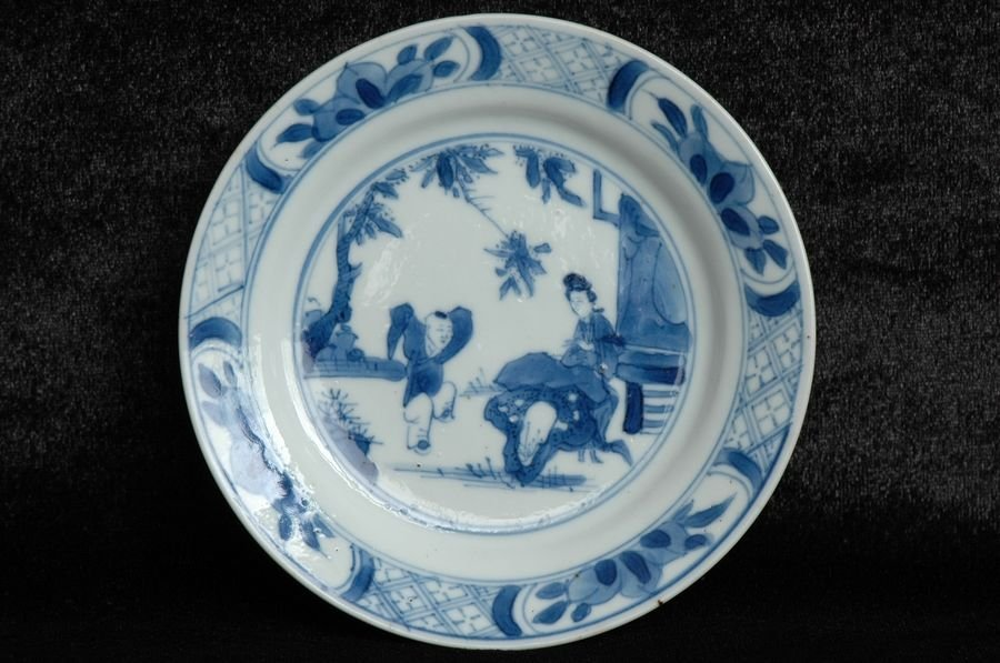 Chinese Blue and White Dish Chenghua Mark Kangxi