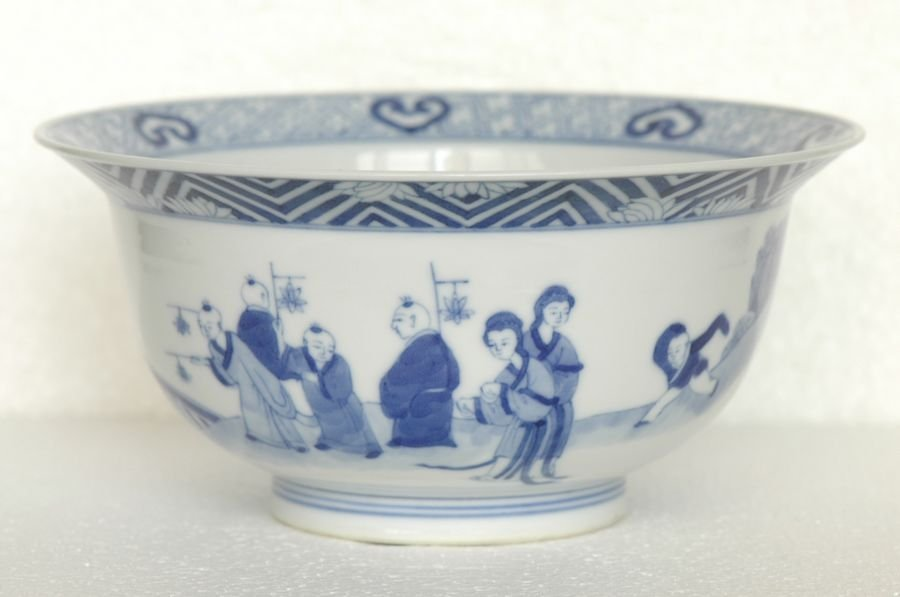 Chinese Blue & White Bowl Kangxi Mark and Period