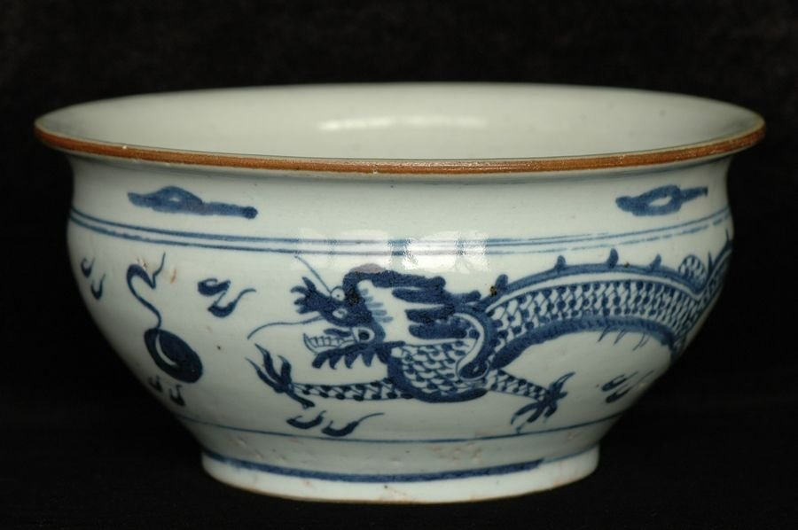 Chinese Blue & White Dragon Incense Burner 18th C