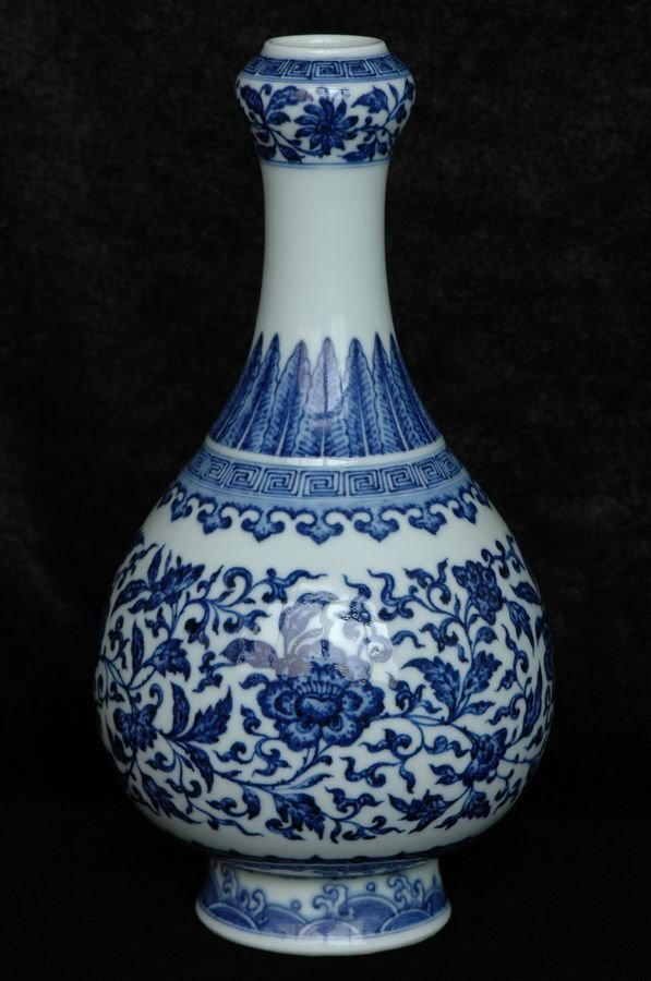 Chinese Blue and White Vase Yongzheng Mark