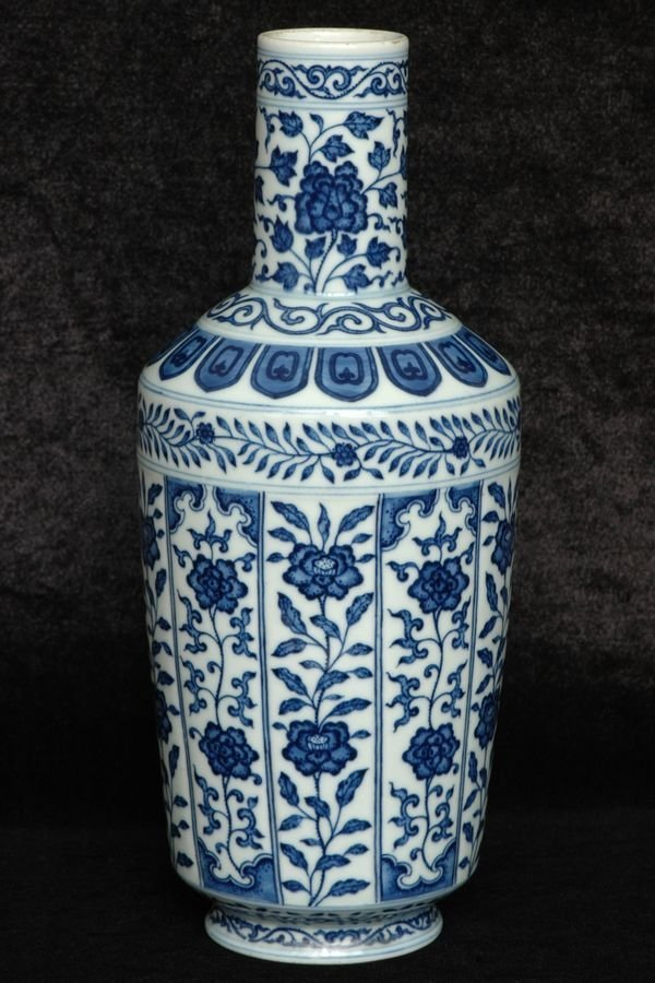 Chinese Blue & White Vase Daoguang Mark & Period