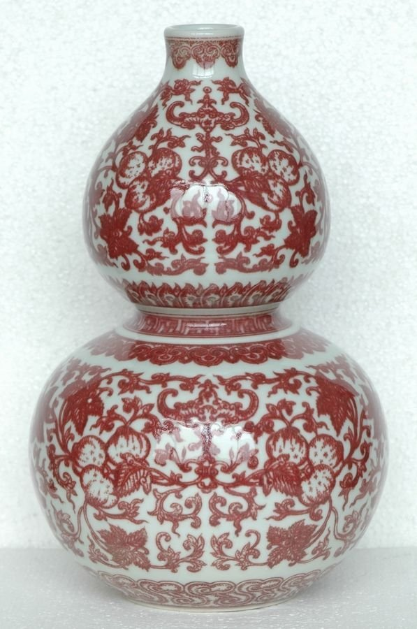 Chinese Underglaze Red Vase Qianlong Mark & P Box