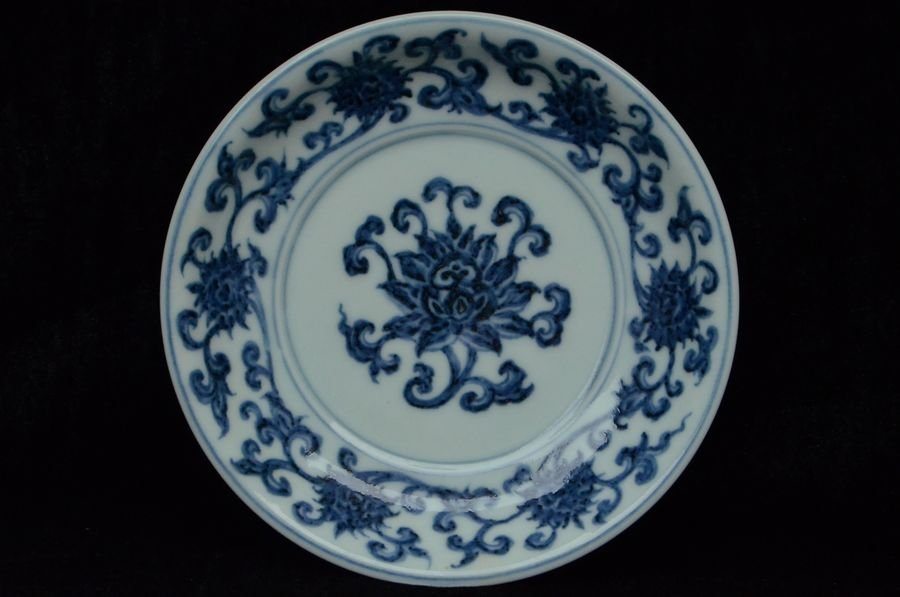 Chinese Ming Dish Xuande Mark and Period