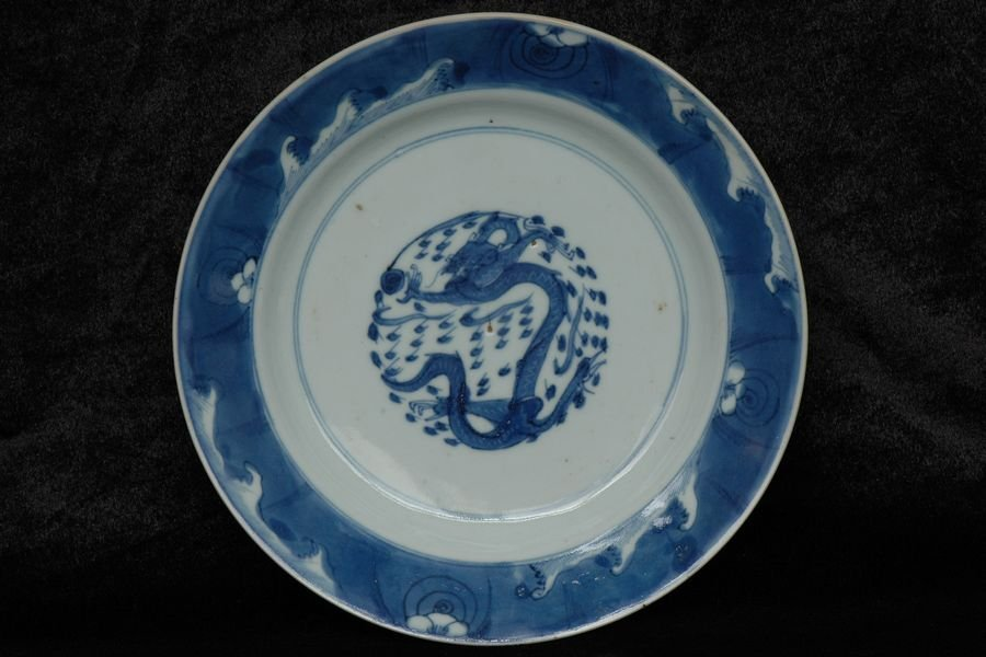 Chinese Blue and White Dragon Plate Kangxi