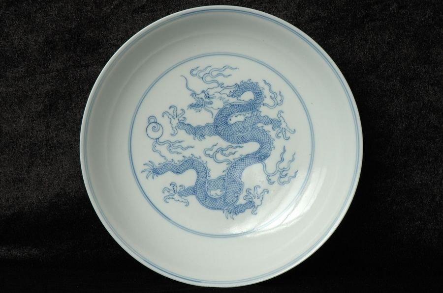 Chinese Blue & White Dragon Plate Yongzheng Mark