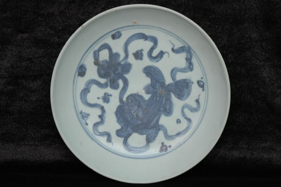 Chinese Ming Blue and White Plate 15th C