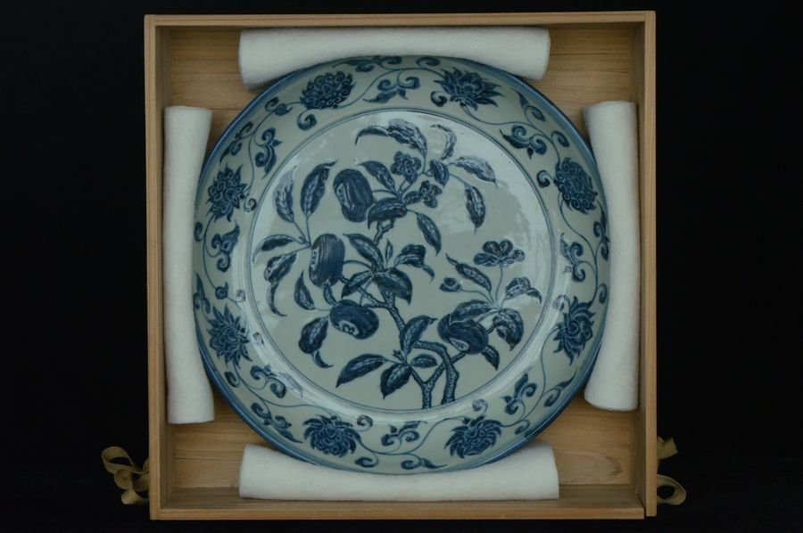 Large Chinese Ming Plate Xuande Mark & Period Box