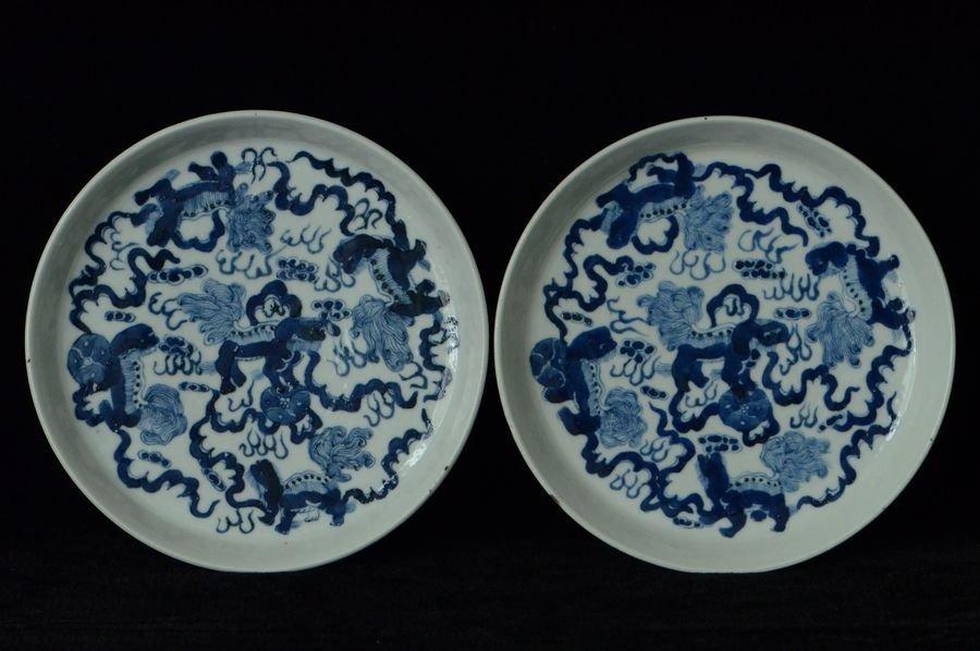 Pair of Chinese Dishes Kangxi Mark 19th C
