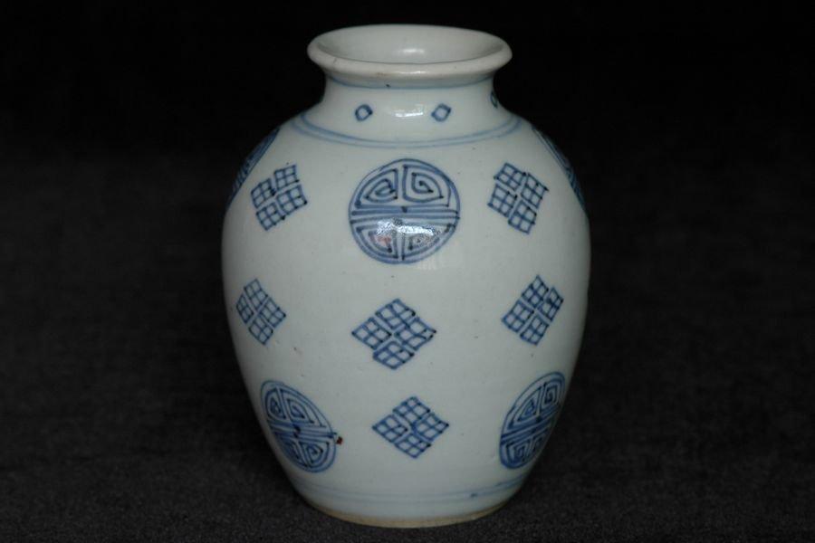 Chinese Blue and White Jar Yongzheng 18th C