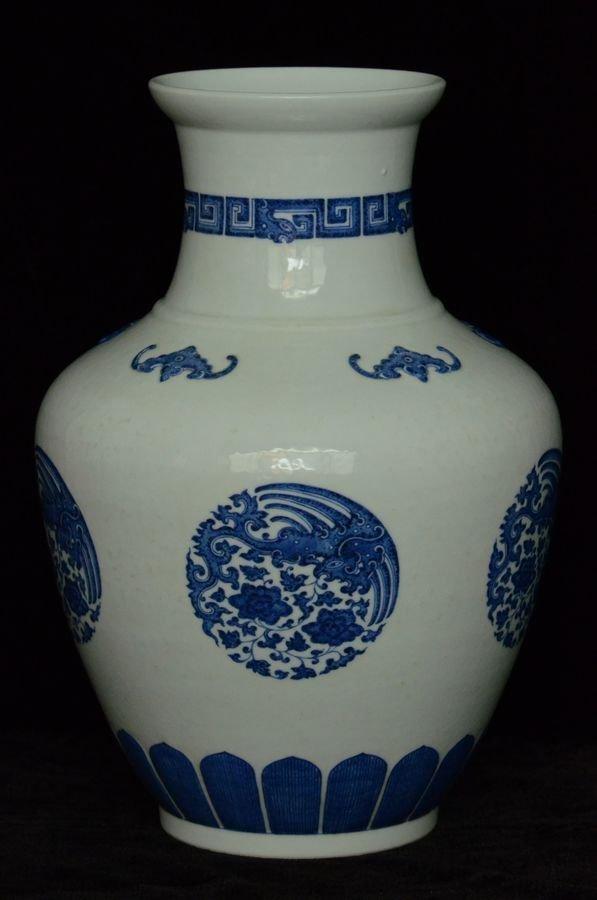 Chinese Blue & White Vase Qianlong Mark & Period