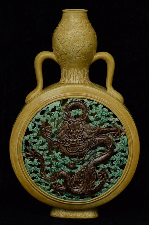 Chinese Dragon Vase Qianlong Mark & Period