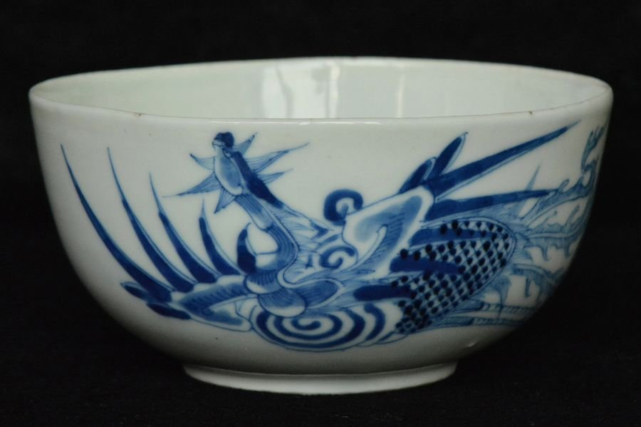Chinese Blue & White Dragon Bowl Neifu Mark 19C