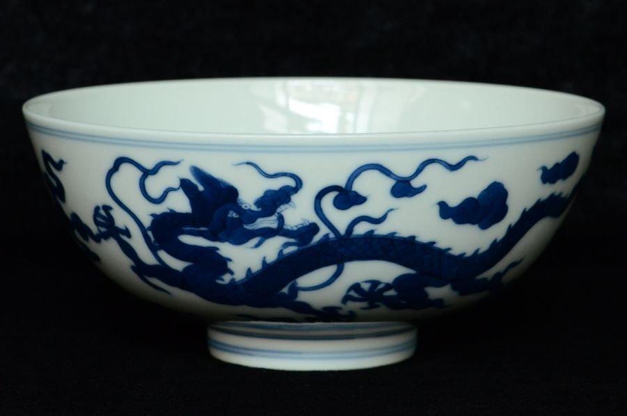 Chinese Dragon Bowl Qianlong Mark & Period