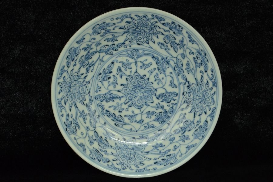 Chinese Blue & White Plate Jiaqing Mark & Period