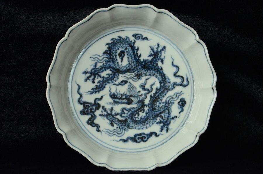 Chinese Blue and White Dragon Brush Washer