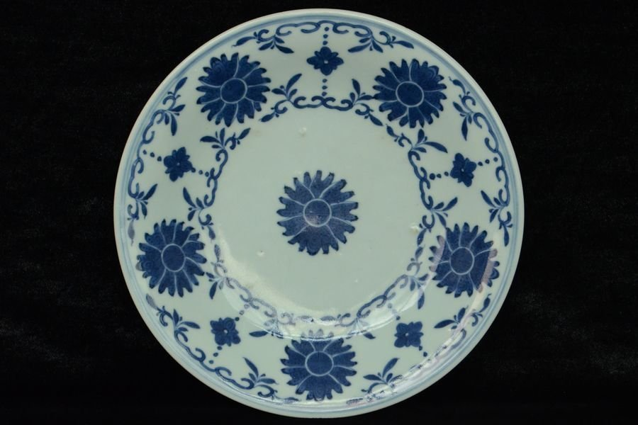 Chinese Blue and White Plate Xuande Mark 18th C