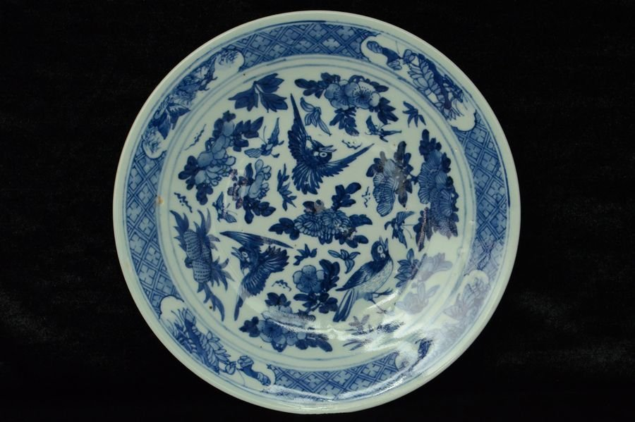 Chinese Blue and White Porcelain Plate 19th C