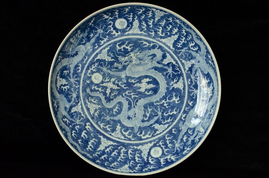 Chinese Dragon Plate Hall Mark 19th C