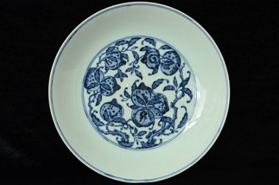 Chinese Blue & White Plate Qianlong Mark & Period