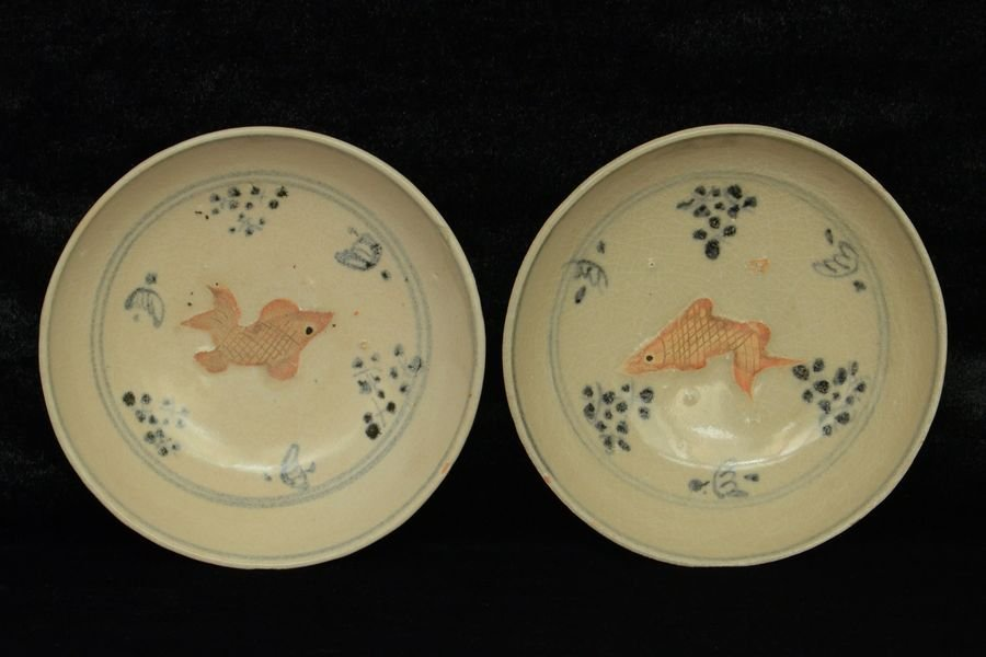 Pair of Chinese Ming Porcelain Dishes 15th C