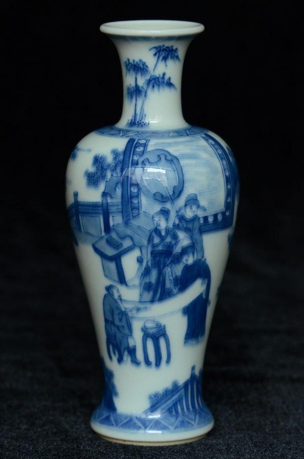 Chinese Blue & White Vase Yongzheng Mark & Period