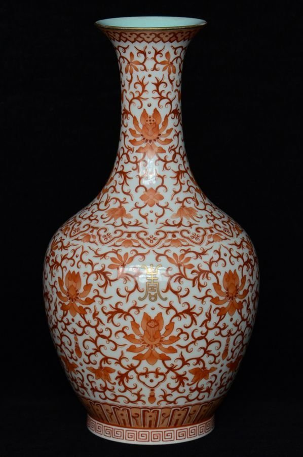 Chinese Porcelain Vase Qianlong Mark and Period