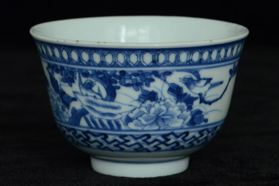 Chinese Blue and White Cup Hall Mark 19th C