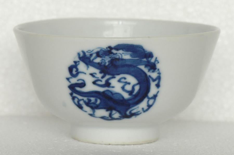 Chinese Blue White Dragon Bowl Hall Mark 19th C