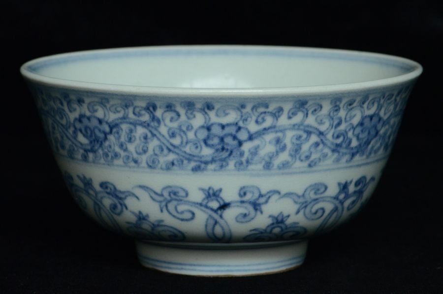 Chinese Ming Blue and White Bowl 15th C