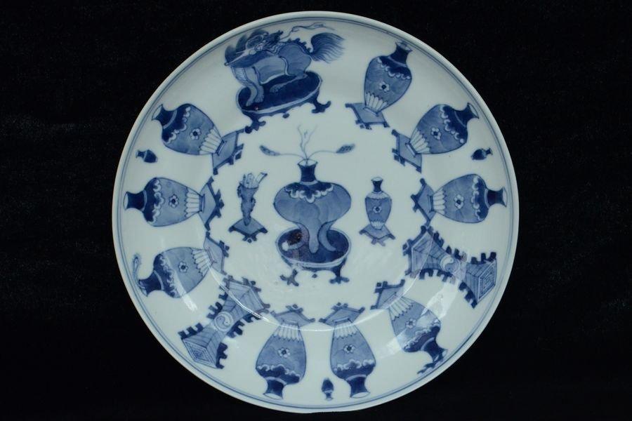 Chinese Blue White Plate Guangxu Mark and Period