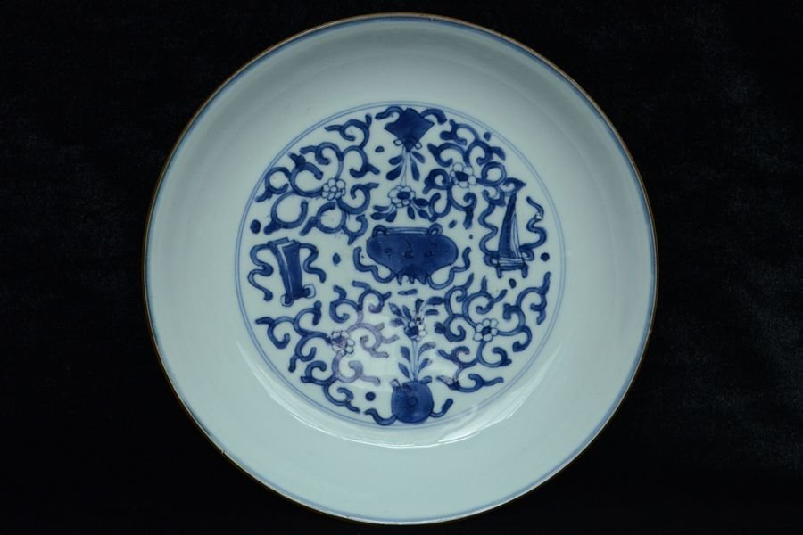Chinese Blue and White Porcelain Plate Kangxi