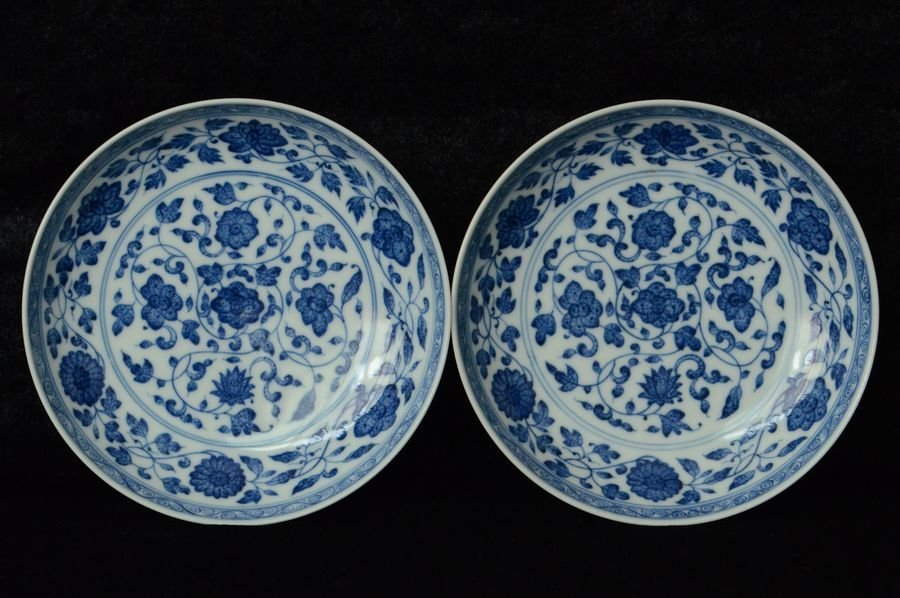 Pair of Chinese Blue & White Dishes Qianlong Mark