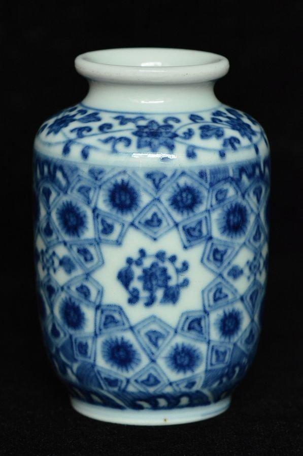 Chinese Blue White Vase Yongzheng Mark & Period