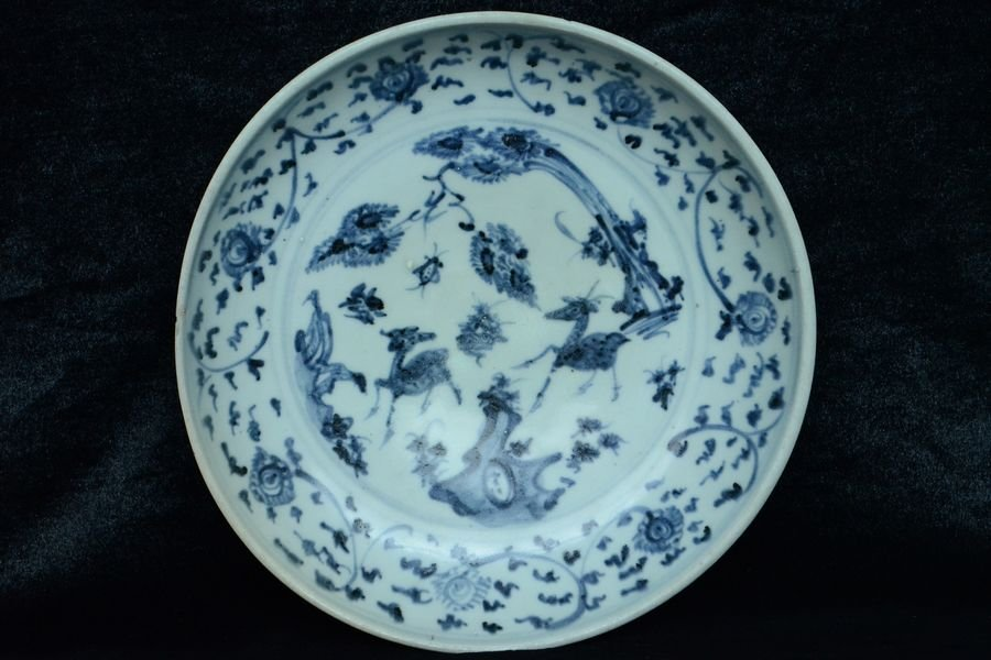$1 Chinese Ming Blue and White Plate 16th C