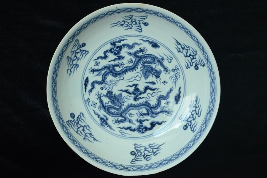 $1 Chinese Blue and White Dragon Plate 16th C