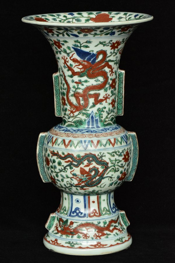 $1 Chinese Ming Dragon Vase Wanli Mark and Period