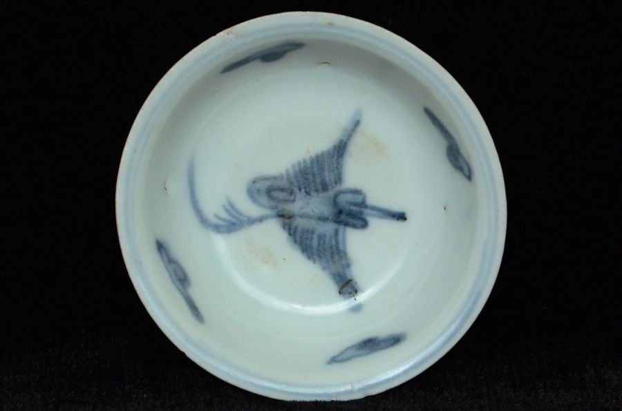 $1 Chinese Ming Blue and White Dish 17th C